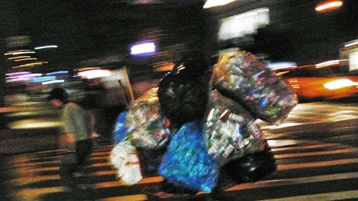 BAG MAN NYC 2010